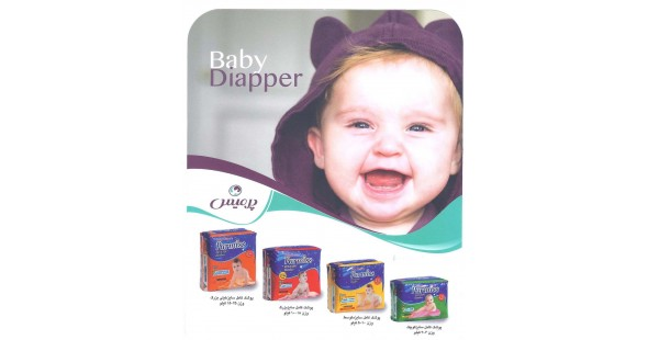 Parmiss diapers